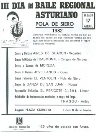 1982-festival