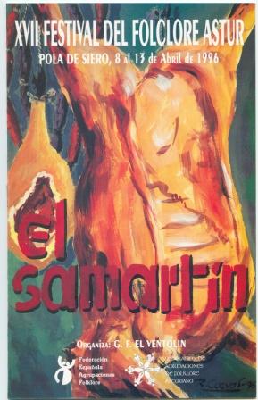 1996-el-samartin