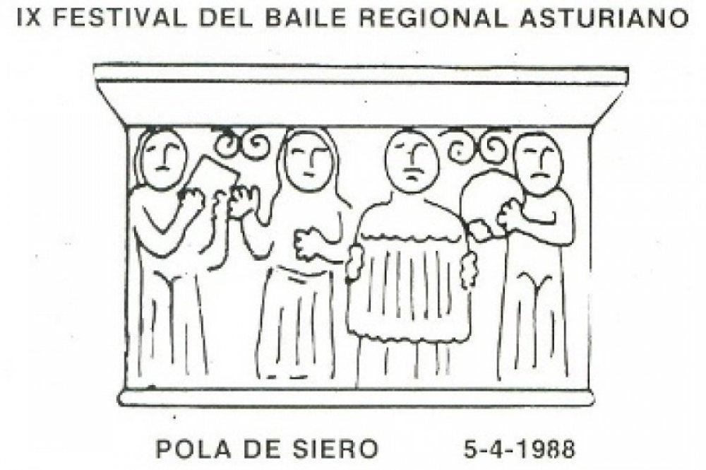 1988-la-oveja-asturias-y-salamanca
