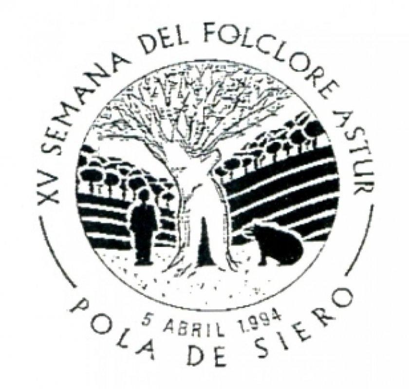 1994-el-bosque