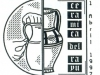 1997-la-ceramica-de-vega-de-poja
